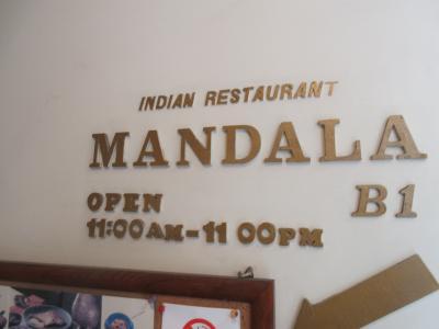 ランチde世界旅行ー15の58 インド(テイクアウト)