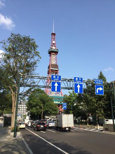 ツアーで巡った初めての北海道…