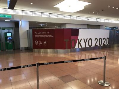 2021年7月 五輪期間の羽田空港国際線ターミナル