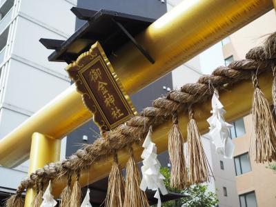 夏の京都二泊三日の旅・四条烏丸での邂逅と御金神社