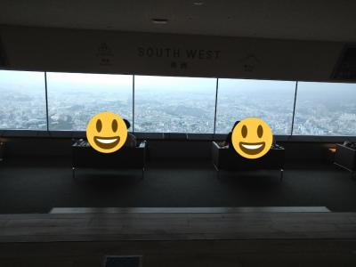 【神奈川】 雨のランドマークタワーと重慶厨房 【みなとみらい・桜木町】