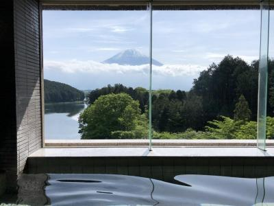 休暇村富士 県内自粛旅