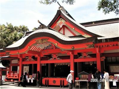2006年4月【追想】3年続けての九州、宮崎・青島~日南、そして鹿児島・知覧~城山~仙巌園を廻ります!