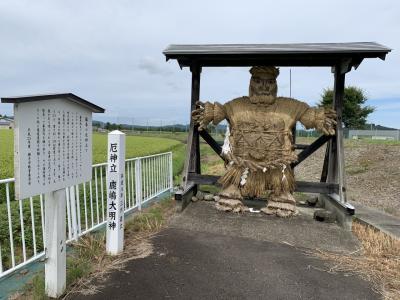 疫病退散2 (八木沢の人形道祖神から効率良く行くはずだったが、遠回りしながらも鹿島様に行く。)