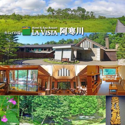 夏の釧路、大自然を楽しむ旅1-カムイの湯 ラビスタ阿寒川に宿泊、エゾシカに遭遇、釧路湿原ハイキング、玉川庵で牡蠣そばを堪能-