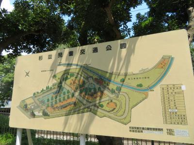 心の安らぎ散歩(2021年7月 自宅から善福寺川を歩いてみるPart5 杉並児童交通公園に到着♪)