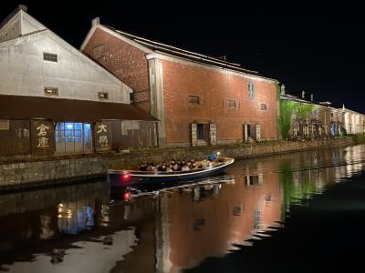 2021年8月 北海道9日間(6)ホテルノイシュロス小樽と夜の小樽運河