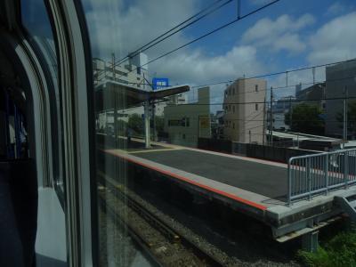 久しぶりに東京へ向かいます
