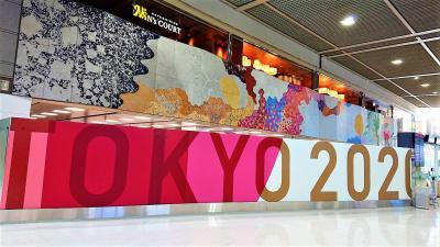 TOKYO2020・オリンピック☆パラリンピック「成田国際空港なう」な様子をお見せします♪