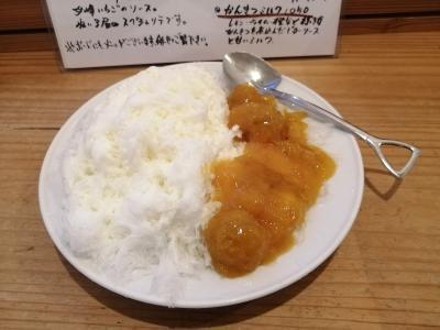 '21 東京かき氷さんぽ 荻窪(ねいろ屋のかき氷 ~春木屋~邪宗門)
