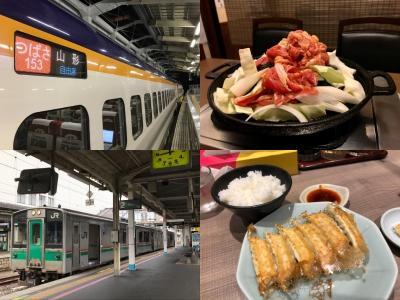 義経焼を食べに行く米沢の旅
