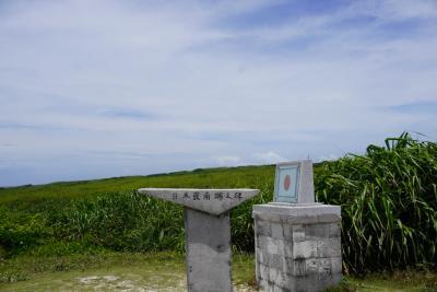 夏休み。昨年のリベンジ、晴れた石垣島を求めて。3日目は波照間島へ