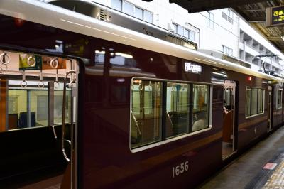 阪急宝塚線の曽根駅周辺