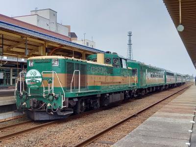 2021陸海空!18きっぷで気になる列車を見に行こう!vol.5(50系510形客車「くしろ湿原ノロッコ号」編)
