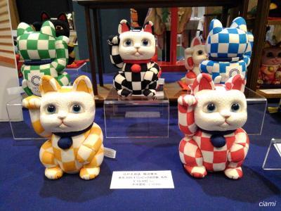 東京スポーツスクエア Tokyo2020④