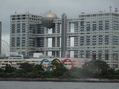 東京湾上から無観客オリンピックを見物【親子で東京往復記2021年8月編その2】