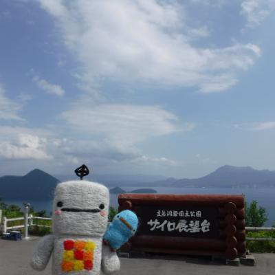 2021年夏の北海道行商旅&里帰り2・Tマークシティホテル札幌大通・洞爺湖サイロ展望台