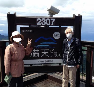 豪雨続きでヤキモキした北志賀高原の旅 3) 横手山 2307m の頂上に立ち北信五岳を望む