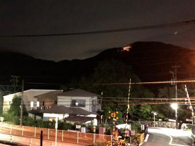箱根大文字焼きと、宮ノ下温泉でのゆったり2泊