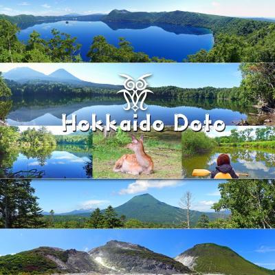 夏の釧路、大自然を楽しむ旅2-カムイの湯 ラビスタ阿寒川でエゾシカに遭遇、オンネトー・摩周湖・硫黄山の絶景、釧路湿原釧路川カヌーツーリング-