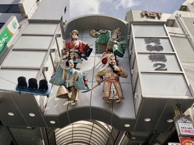 日本一なが~~~い商店街☆レトロ可愛い「カフェトキオナ☆四川麻婆豆腐「広東名菜 紅茶」