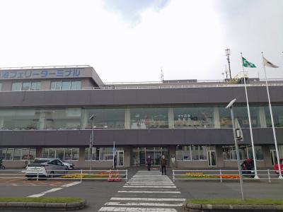 北海道旅行2021〈8〉復路もフェリーで♪さんふらわぁさっぽろに乗船。和室に泊まりました♪