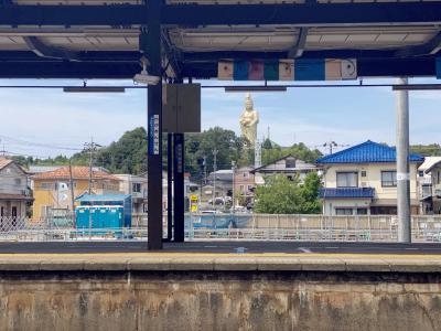 青春18きっぷ消化戦。加賀温泉駅のホームから見える大仏に行ってみた。