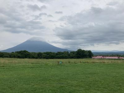 ニセコ〜羊蹄山〜