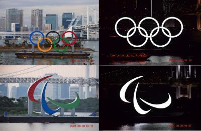 【東京散策121】TOKYO2020残り1週間!お台場パラリンピックシンボルから聖火台までを歩いてみた