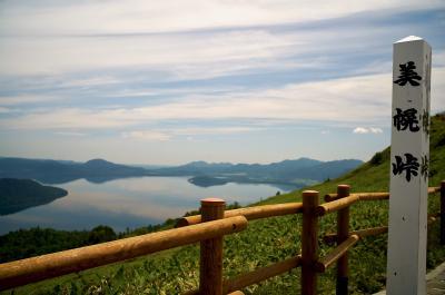 久しぶりの道東旅行(3) 網走方面を散策 (2021年7月)