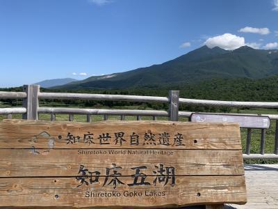 北海道 釧路、阿寒、知床、女満別へ、道東2泊3日レンタカーの旅