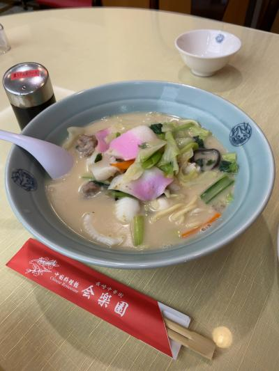 JALに乗ってANAに泊まる長崎 美味しいものを食べに行こう! 前編