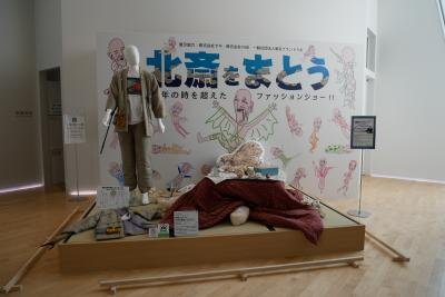 2021年7月・すみだ北斎美術館とちょっとだけ浅草&銀座