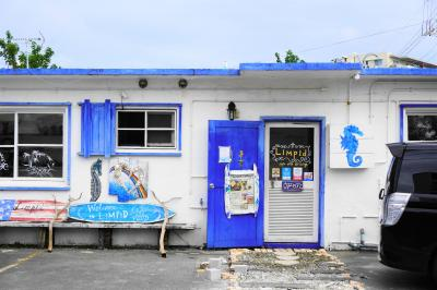 夏休みの石垣島。最後の日は那覇に移動して外国人住宅街へ。