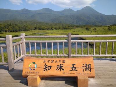 2021.8 道東道の駅巡り(釧路・根室・知床編)part1絶景摩周と知床観光も。