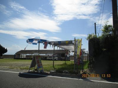 豊浜9と10月往復の海岸
