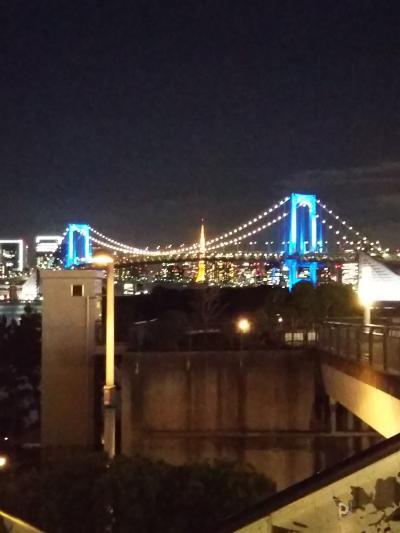 Go to de ホテルステイ in Tokyo 2020