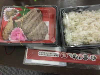 牛タンを食べに仙台へ
