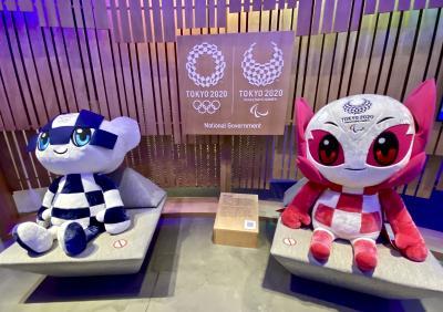 『=サンパウロ・ジャパン ハウス=』で東京五輪2020(JH/パウリスタ大通り/サンパウロ/ブラジル)