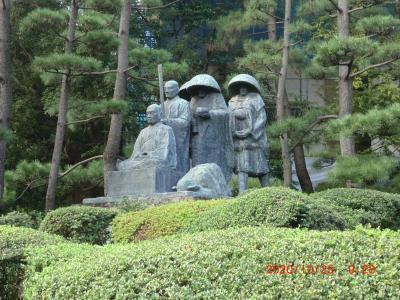 2020年10月25日(日)に総持寺に行きました。