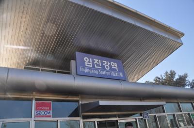 2021年韓国妄想鉄道旅行