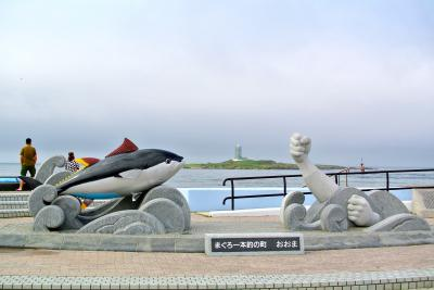 2021年夏 下北半島・津軽半島めぐるドライブ旅行(2)下北半島の本州最北端 大間崎へ