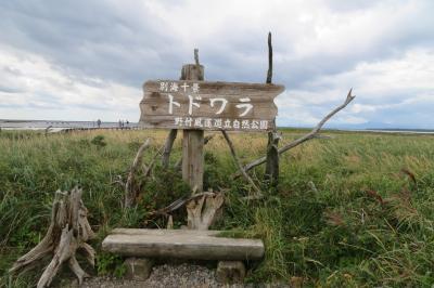 道東旅行  ~野付半島から納沙布岬、釧路湿原へ~