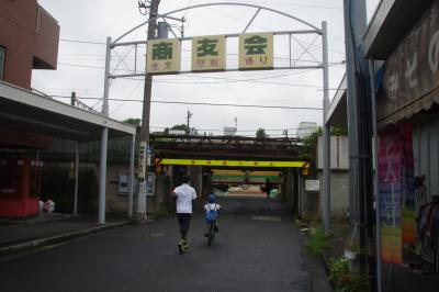 生麦から六角橋へ