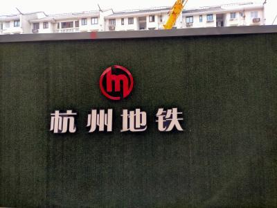 せっかく中国に滞在しているので、杭州へ