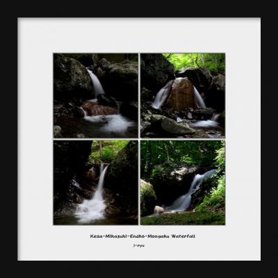 ◆マチュピチュの風が吹くあだたら高原大玉村~三日月の滝・遠藤ヶ滝・袈裟ヶ滝・文覚の滝
