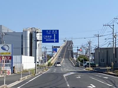 2020年10月 ANA特典航空券で行く 島根&鳥取-4
