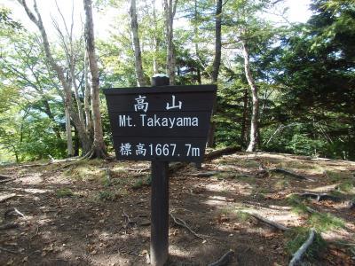 高山登山(2)