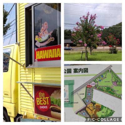 我孫子(abiko)の水八景 & Kitchen Car-Ohana