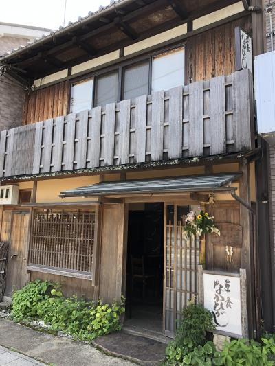 出町柳発の日本料理店「草喰 なかひがし」~京都食べログ総合ランキング第一位にランクインしたことがある名店。ミシュランガイド京都2つ星獲得店~